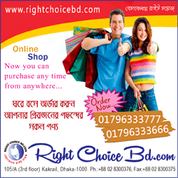 Right Choice Bd