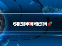 শ্লীলতাহানি: রাবি স্কুল অ্যান্ড কলেজের শিক্ষকের বিরুদ্ধে ব্যবস্থা নেয়ার নির্দেশ