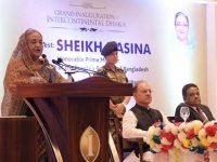 প্রধানমন্ত্রী উদ্বোধন করলেন হোটেল ইন্টারকন্টিনেন্টাল