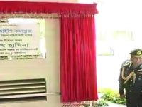 তেজগাঁওয়ে নবনির্মিত ভিভিআইপি কমপ্লেক্সের উদ্বোধন করলেন প্রধানমন্ত্রী