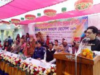 'অতি দ্রুত মুজিবনগরে রেলপথ সংযোগ স্থাপন করা হবে'