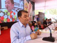 চট্টগ্রামে 'ডিজিটাইজেশন ইন দ্যা ইনস্যুরেন্স অ্যান্ড বীমা' শীর্ষক সম্মেলন অনুষ্ঠিত