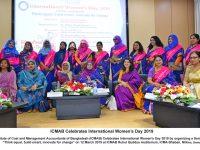 """""""আন্তর্জাতিক নারী দিবস"""" পালন করল আইসিএমএবি"""