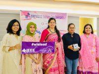 আন্তর্জাতিক নারী দিবস উদযাপন করল আইইইই'র নারী পেশাজীবীরা