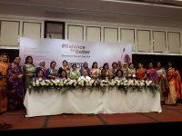 সমাজ-অর্থনৈতিক উন্নয়নে নীরবে কাজ করা নারীদের খুঁজে বের করবে ওয়েন্ড