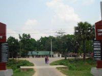 কুমিল্লা বিশ্ববিদ্যালয়ের ইংরেজি বানান পরিবর্তন