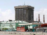 আফগানিস্তানে যোগাযোগ মন্ত্রণালয়ে হামলা