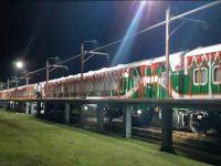 বিরতিহীন ট্রেন 'পঞ্চগড় এক্সপ্রেস' উদ্বোধন করলেন প্রধানমন্ত্রী