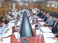 ইসলামী ব্যাংকের শরী'আহ সুপারভাইজরি কমিটির সভা অনুষ্ঠিত