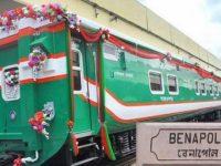 প্রধানমন্ত্রী 'বেনাপোল এক্সপ্রেস' উদ্বোধন করবেন বুধবার