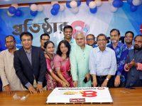 বাংলাদেশ জনসংযোগ সমিতি'র ৪০তম প্রতিষ্ঠাবার্ষিকী উদযাপন