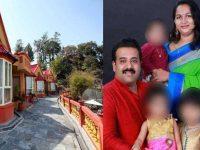নেপালে ৮ ভারতীয় পর্যটকের রহস্যজনক মৃত্যু