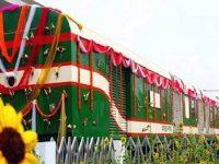 বুধবার অত্যাধুনিক 'জামালপুর এক্সপ্রেস' উদ্বোধন করবেন প্রধানমন্ত্রী