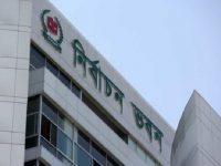 চট্টগ্রাম সিটি নির্বাচন ২৯ মার্চ, একইদিনে বগুড়া ও যশোরে উপনির্বাচন