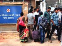 ভারতে কারাভোগ শেষে দেশে ফিরলেন ৩ নারী
