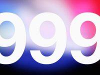 ৯৯৯ নম্বরে ফোন, ২ 'ছিনতাইকারী' আটক