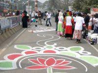 আন্তর্জাতিক মাতৃভাষা দিবস উপলক্ষে ঝিনাইদহে সড়ক আলপনা