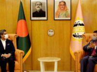 বাংলাদেশ-ভারত বাণিজ্যিক সম্পর্ক উন্নয়নে কাজ করতে পারে: এফবিসিসিআই