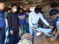 কুমিল্লায় আলুর বাজারে অভিযান ৩০ হাজার টাকা জরিমানা