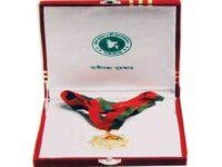 'স্বাধীনতা পুরস্কার ২০২০' প্রদান