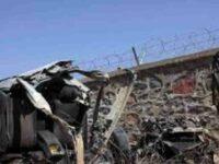 আফগানিস্তানে আত্মঘাতী গাড়ি বোমা হামলায় ৩০ পুলিশ নিহত
