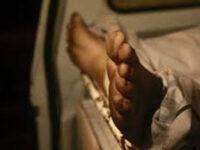 সোমালিয়ায় 'সিআইএ' কর্মকর্তা নিহত : মার্কিন সংবাদ মাধ্যম