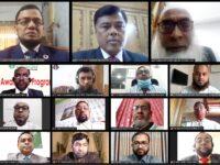 ইসলামী ব্যাংক নোয়াখালী জোনের উদ্যোগে শরী'আহ্ পরিপালন বিষয়ক ওয়েবিনার অনুষ্ঠিত