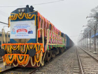 দীর্ঘ ৫৫ বছর পর চালু হলো চিলাহাটি-হলদিবাড়ি রেল যোগাযোগ